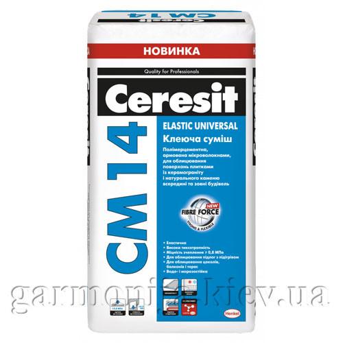 Клей для плитки Ceresit CM 14 Elastic Universal, 25 кг
