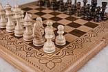 Шахматы, фото 3