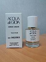 Туалетная вода Acqua di Gioia Giorgio Armani тестер 30 ml (реплика)