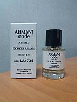 Giorgio Armani Code Absolu мужской парфюм тестер 30 ml (реплика)