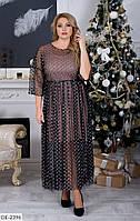 Нарядное платье двойка в пол размеры батал 50-64 мод 1162