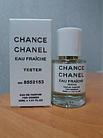 Женские духи Chanel Chance Eau fraiche (шанель шанс фрэш) тестер 30 ml  ОАЭ (реплика)