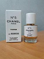 Женский парфюм Chanel № 5  тестер 30 ml производства ОАЭ (реплика)