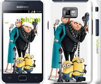 "Чехол на Samsung Galaxy S2 Plus i9105 Миньоны 1 ""290c-71"""