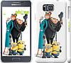 "Чехол на Samsung Galaxy Alpha G850F Миньоны 1 ""290c-65"""