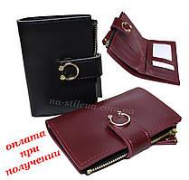 Жіночий шкіряний гаманець сумка гаманець шкіряний маленький компактний