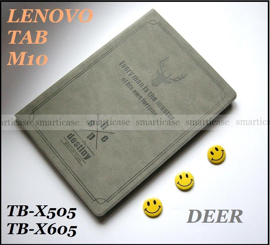 Противоударный чехол книжка Deer Grey с силиконом для Lenovo Tab M10 (Tb-X605L x605F X505F X505L)