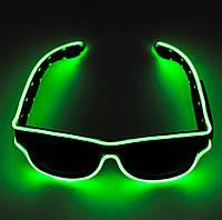 🔝 Светящиеся неоновые светодиодные LED очки, клубные, Зеленые, для дискотеки и вечеринки, с доставкой | 🎁%🚚