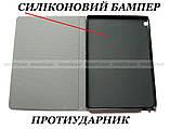 Противоударный чехол книжка Deer Grey с силиконом для Lenovo Tab M10 (Tb-X605L x605F X505F X505L), фото 5