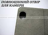 Противоударный чехол книжка Deer Grey с силиконом для Lenovo Tab M10 (Tb-X605L x605F X505F X505L), фото 6