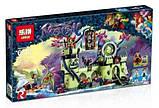 Конструктор Lepin серії Elves Втеча з фортеці Короля гоблинів (Аналог Lego 41188) 750 дет., фото 2