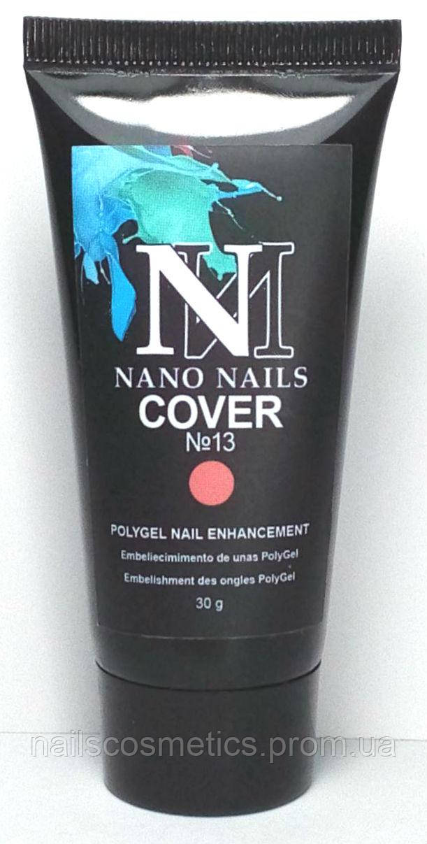 "Акригель ""COVER №13"" 30g NanoNails"