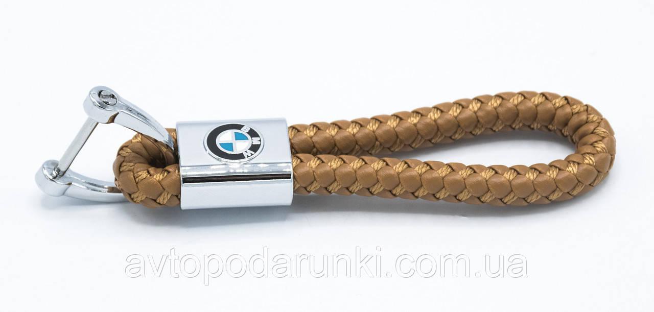 Брелок BMW плетеный + карабин/коричневый