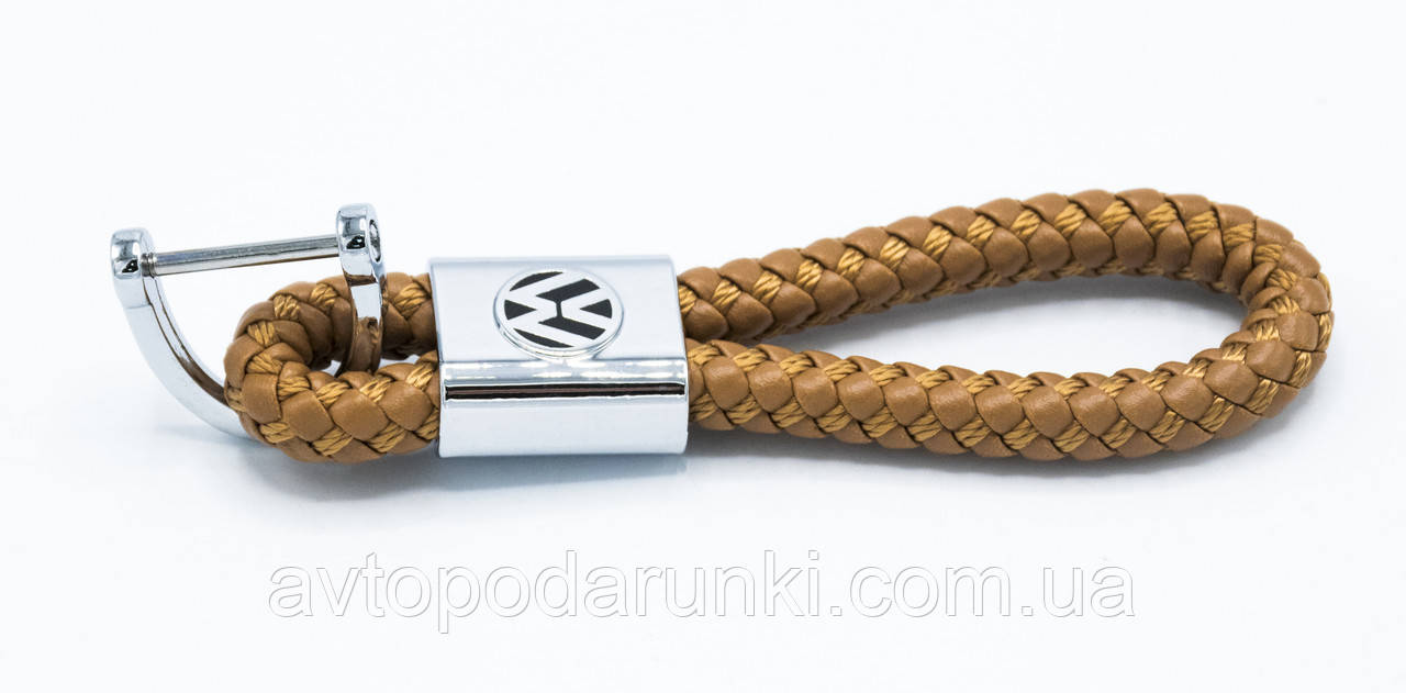 Брелок VOLKSWAGEN плетеный + карабин/коричневый