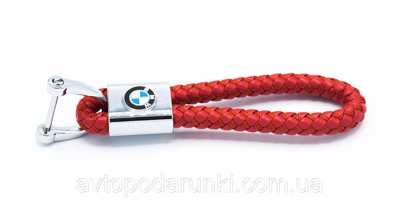 Брелок BMW плетеный + карабин/ Красный