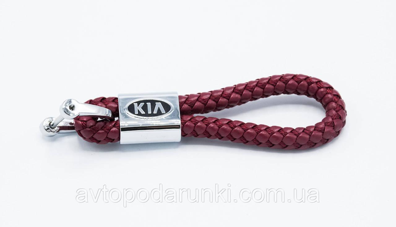 Брелок KIA плетеный + карабин/ Бордовый