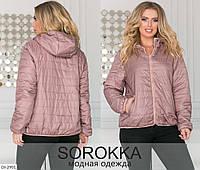 Модная непромокаемая куртка на весну размеры батал 46-64 арт 455
