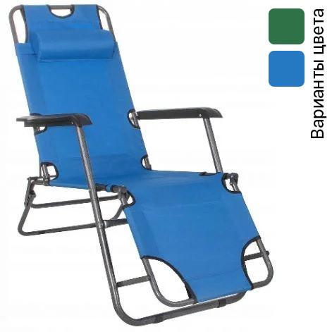 Садове крісло шезлонг NOE-004 з підголовником розкладне