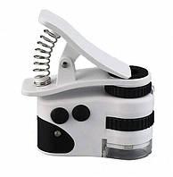 Микроскоп Mpk10-Cl60x с клипсой зажимом и usb зарядкой для смартфона
