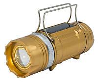 Кемпинговый фонарь Sb-9699 gold (солнечная панель, power bank)