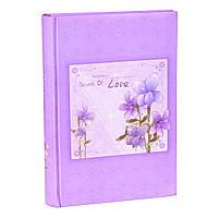 Фотоальбом Chako 10 на 15 см на 300 фото Flower Фиолетовый