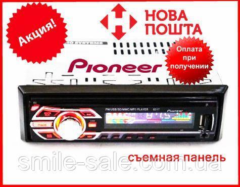Автомагнитола Pioneer 6317D с USB, FM, AUX, 4*50W съемная панель