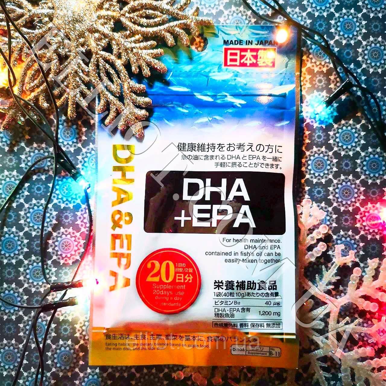 """Омега 3 жирные кислоты """"DHA + EPA"""" Daiso Япония"""