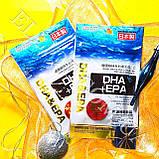 """Омега 3 жирные кислоты """"DHA + EPA"""" Daiso Япония, фото 2"""