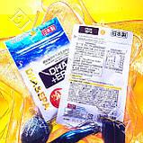 """Омега 3 жирные кислоты """"DHA + EPA"""" Daiso Япония, фото 3"""