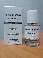 Женская парфюмированная вода Nina Ricci Love In Paris (Нина риччи лав ин париж) в тестере 30 мл (реплика)