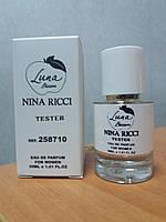 Женская туалетная вода  Nina Ricci Luna Blossom (Нина Риччи Луна Блоссом) тестер 30 мл(реплика)