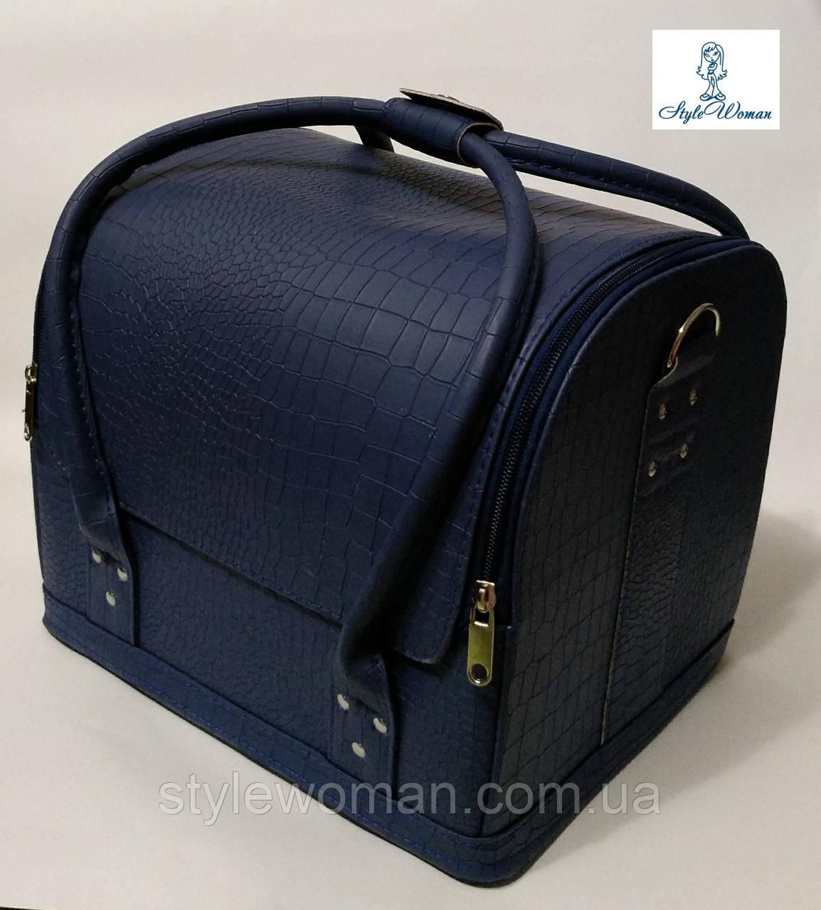 Б'юті кейс валізу для майстри салонів краси з шкірозамінника на змійці синій крокодил