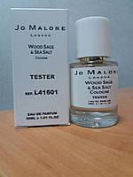 Мини-парфюм Jo Malone Wood Sage & Sea Salt  тестер 30ml (реплика)