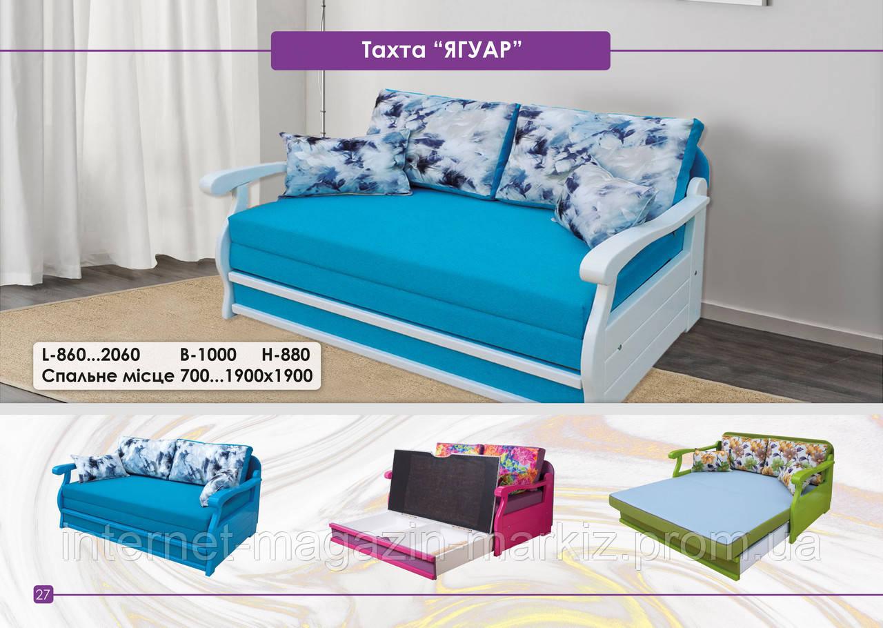 Диван Тахта Ягуар 160