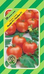 Семена Томат Полбиг F1 20 сем Bejo Zaden (2122)
