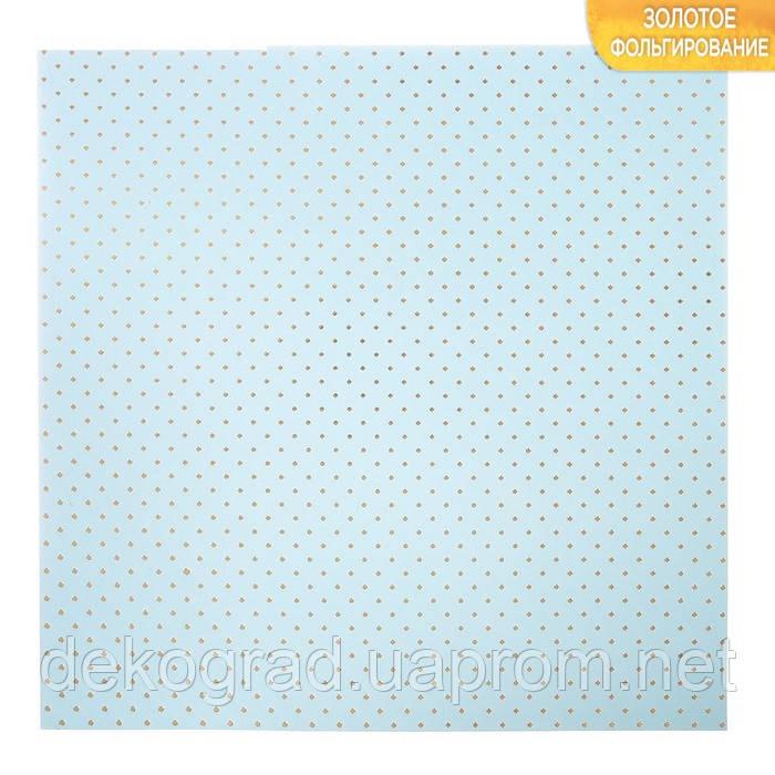 Бумага для скрапбукинга с фольгированием «Горошек», 30.5 × 30.5 см,