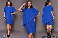 Красивое прямое платье с шифоном сверху размеры 46-60 арт 7130