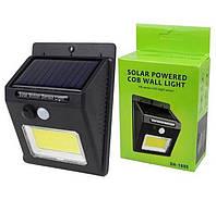 Уличный светильник с датчиком движения на солнечной батарее Sh-1605