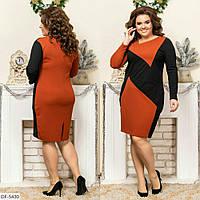 Повседневное платье до колена креп-дайвинг размеры 48-58 арт 066