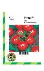 Семена Томат Ричи F1 100 сем Bejo Zaden (2237)