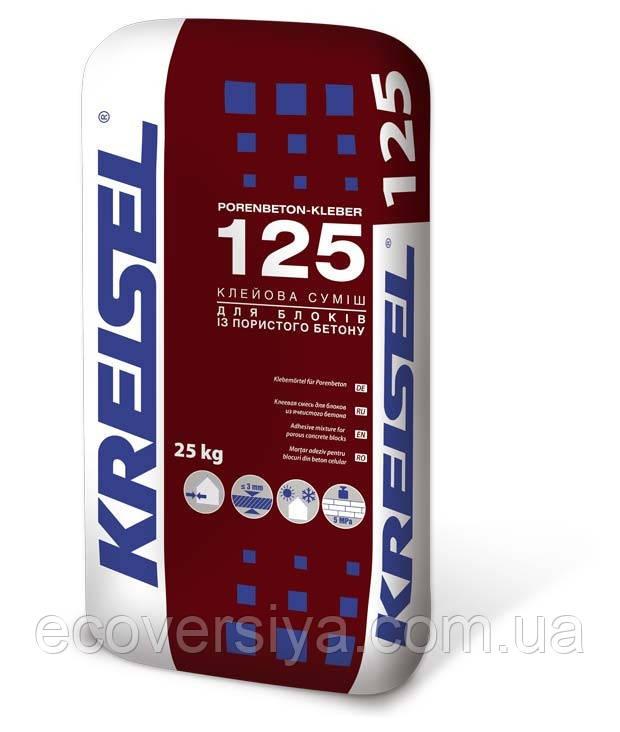 PORENBETON-KLEBER 125 Кладочная смесь для газоблоков, пеноблоков, Крайзель 125