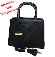 Женская кожаная сумка клатч мини шкіряна вместительная обьемная, фото 1