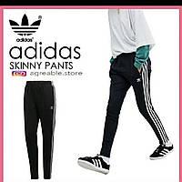 Зауженные спортивные штаны Адидас Узкачи Треники Adidas originals приталенные