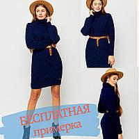 Синее женское платье свитер в обтяжку оверсайз до колена