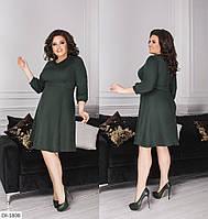 Замшевое стильное платье клеш по колено больших размеров 48-58 арт 849