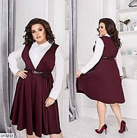 Деловое платье клеш имитация двойки размеры 48-58 арт 844