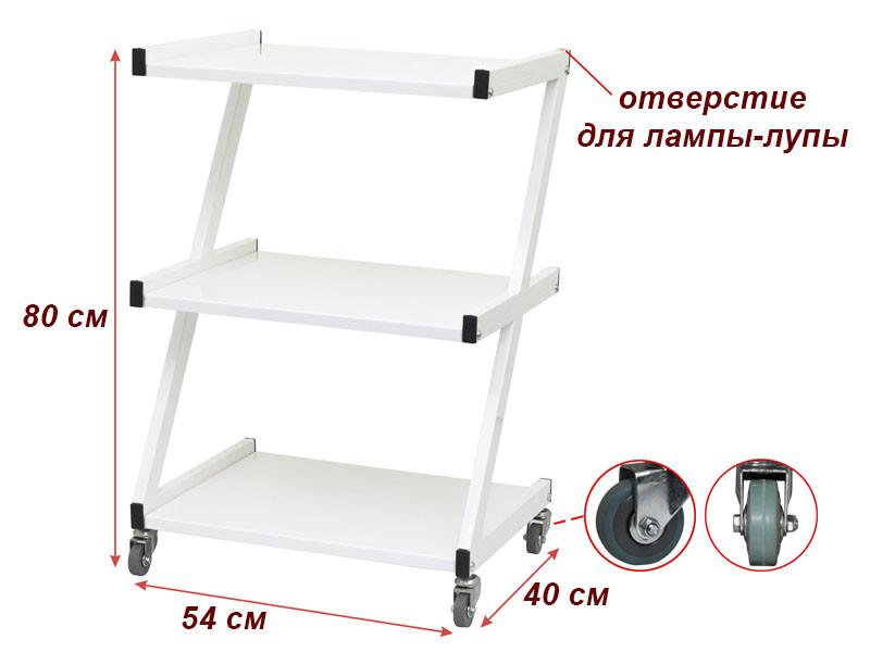 Візок косметологічний / маніпуляційний металевий на 3 полиці модель 107