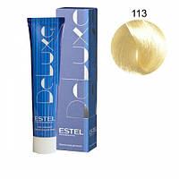 Краска для волос стойкая Estel Deluxe (113 Пепельно-золотистый блондин ультра)