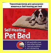 Термоподстилка для домашних животных Self heating pet bed