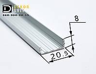 Профиль С 18 торцовочный алюминиевый  (кромка)